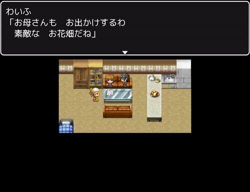 アナウンサーが1分間に読む文字数は約300なんだって Game Screen Shot1