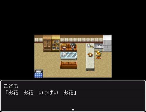 アナウンサーが1分間に読む文字数は約300なんだって Game Screen Shot2