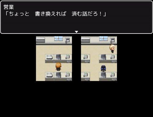 アナウンサーが1分間に読む文字数は約300なんだって Game Screen Shot3