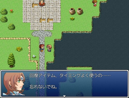 キリヒラク Game Screen Shot5