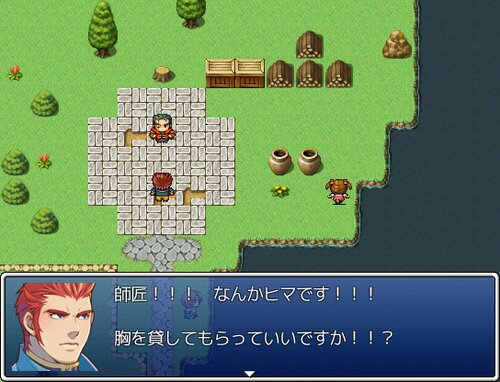 キリヒラク2 Game Screen Shot