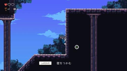 ネフェミーたちの夢 Game Screen Shot3