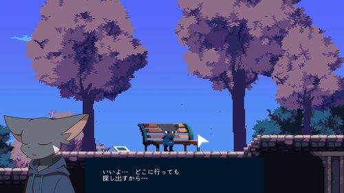 ネフェミーたちの夢 Game Screen Shot4