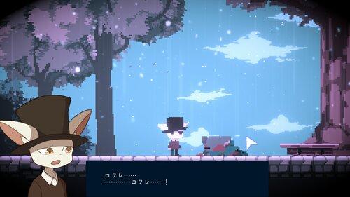 ネフェミーたちの夢 Game Screen Shots