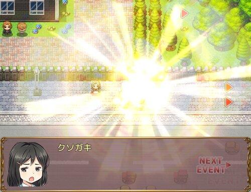 キャッサバ Game Screen Shot4