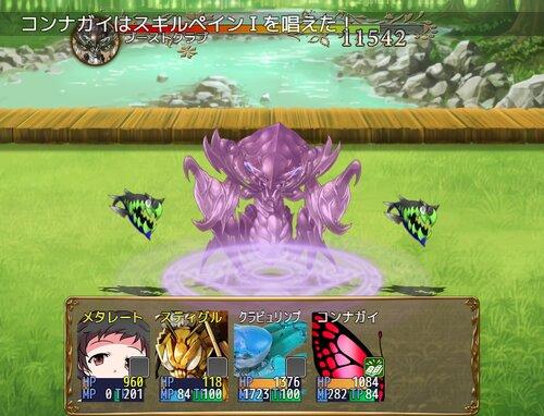 キャッサバ Game Screen Shot5