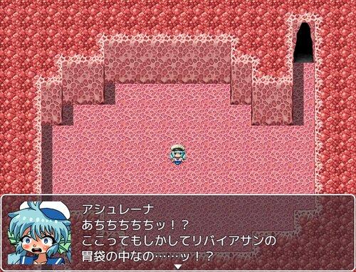 イルカの穴 Game Screen Shot3