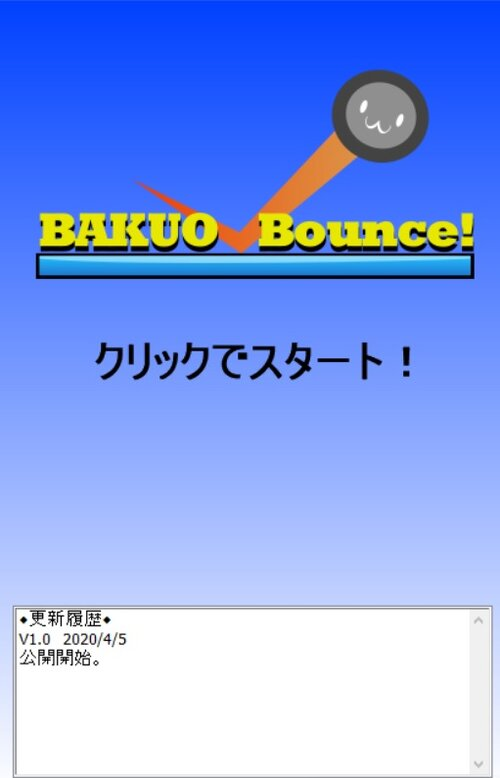 BAKUO Bounce! Game Screen Shot1