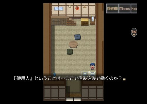 ニエノモリ Game Screen Shot3