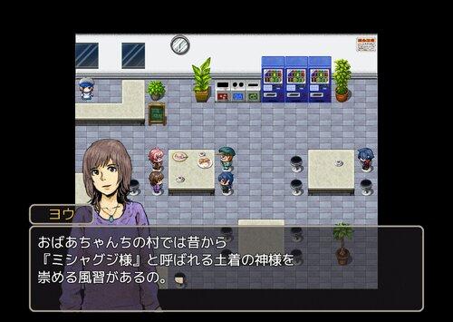 ニエノモリ Game Screen Shot4