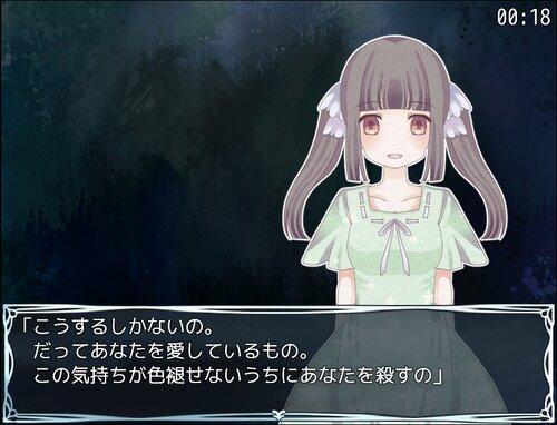 60秒のセレナーデ Game Screen Shot3