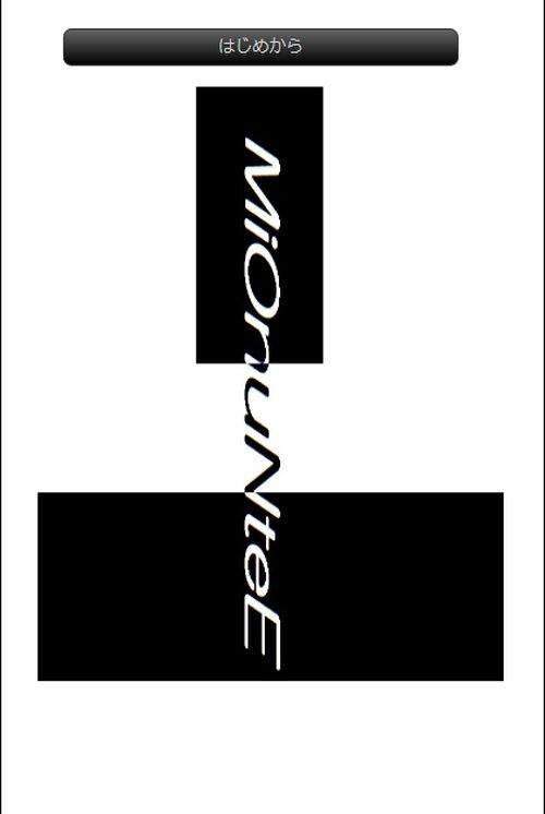 MiOnuNteE Game Screen Shots
