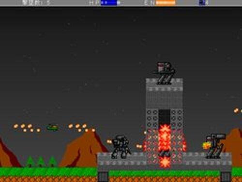 MACHINE SHOCK Game Screen Shots