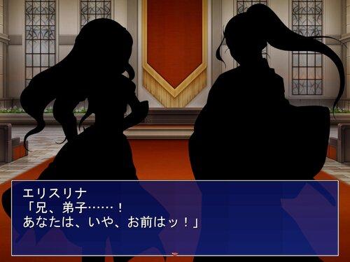 想剣活劇 幻想剣客浪漫譚 Game Screen Shot