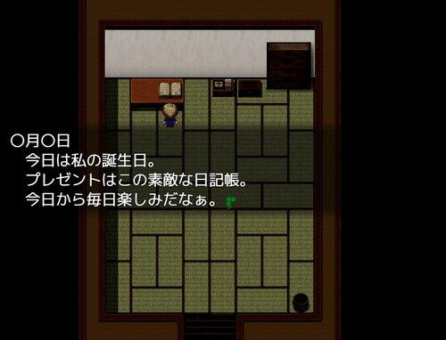 ヨツノハ村 体験版 Game Screen Shot2