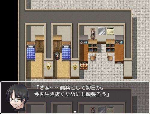 機械天使~魔法と少女と傭兵と~ Game Screen Shot1