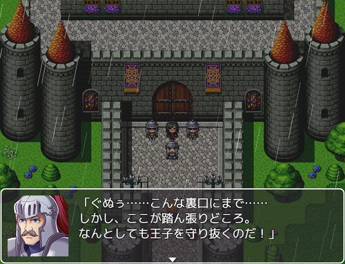 機械天使~魔法と少女と傭兵と~ Game Screen Shot2