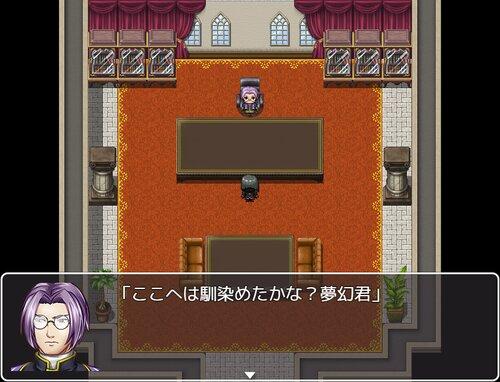 機械天使~魔法と少女と傭兵と~ Game Screen Shot3