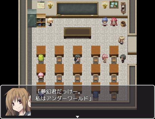 機械天使~魔法と少女と傭兵と~ Game Screen Shot4