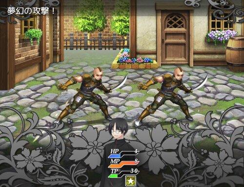 機械天使~魔法と少女と傭兵と~ Game Screen Shots