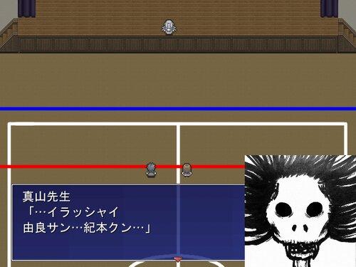 学校新聞部活動記 Game Screen Shot5