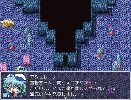 イルカの穴【ブラウザ版】 Game Screen Shot1