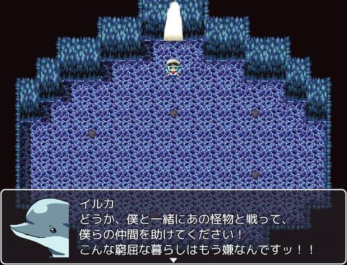イルカの穴【ブラウザ版】 Game Screen Shot3