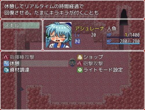 イルカの穴【ブラウザ版】 Game Screen Shot5