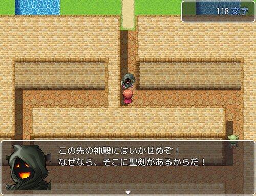 1000文字クエスト Game Screen Shot3