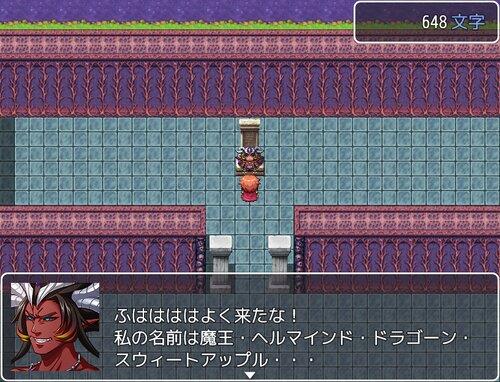 1000文字クエスト Game Screen Shot4