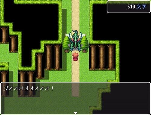 1000文字クエスト Game Screen Shots