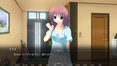 倒錯する愛とその行方(ブラウザ版) Game Screen Shot2