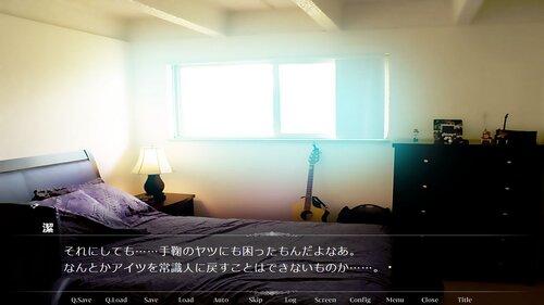 倒錯する愛とその行方(ブラウザ版) Game Screen Shot5