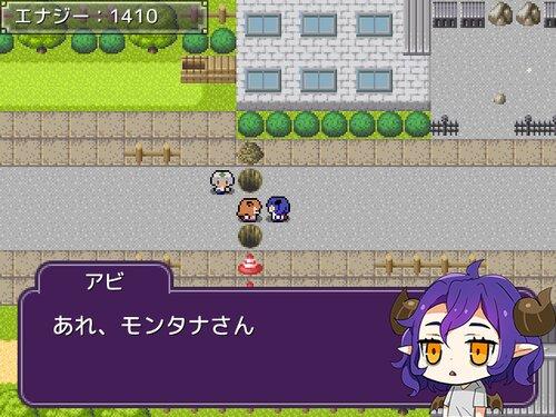 サキュバスのアビは誘惑できない Game Screen Shot1