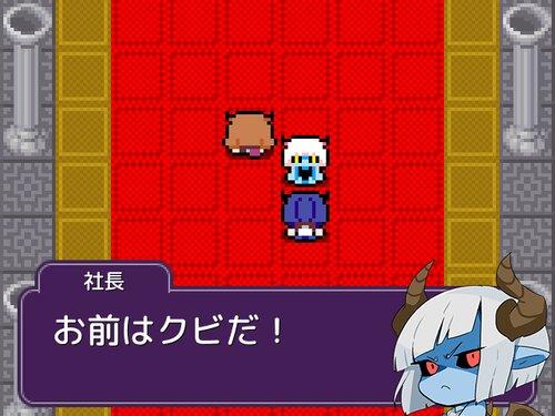 サキュバスのアビは誘惑できない Game Screen Shot2