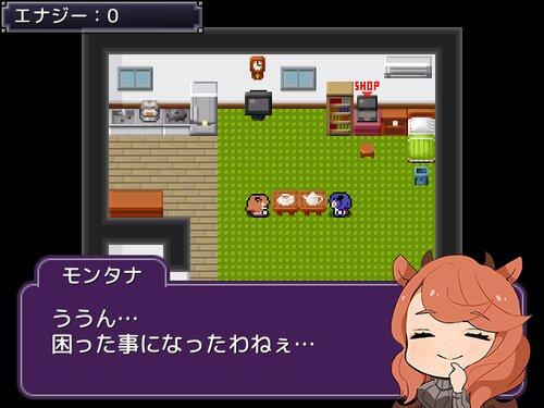 サキュバスのアビは誘惑できない Game Screen Shot4