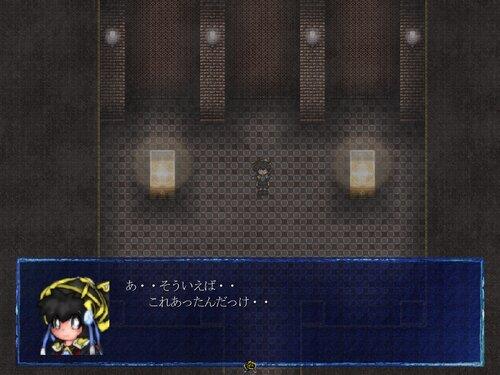 とある二人の脱出話 Game Screen Shot4