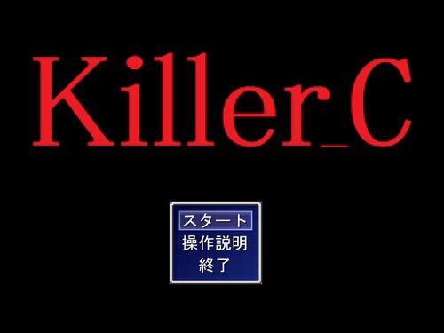 Killer_C Game Screen Shot