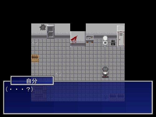 Killer_C Game Screen Shots