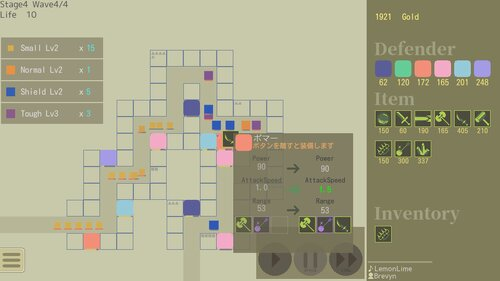 Flat Defence Game Screen Shots