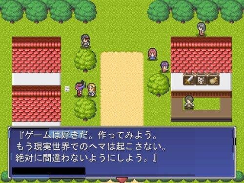 バグ Game Screen Shot1