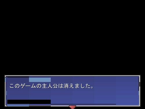 バグ Game Screen Shot2
