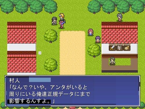 バグ Game Screen Shot3
