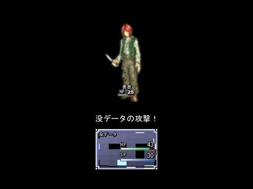 バグ Game Screen Shot5