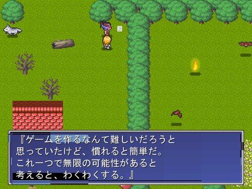 バグ Game Screen Shots