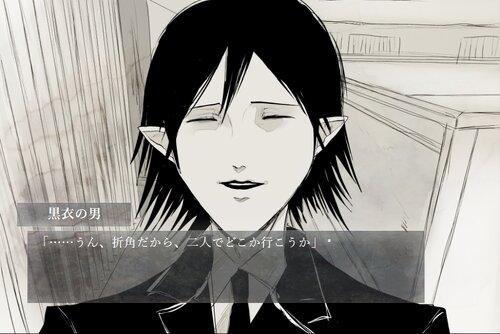 カペル-Caper- Game Screen Shot3
