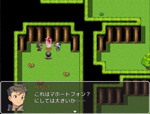 マホートフォン Game Screen Shot1