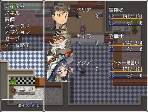 マホートフォン Game Screen Shot2