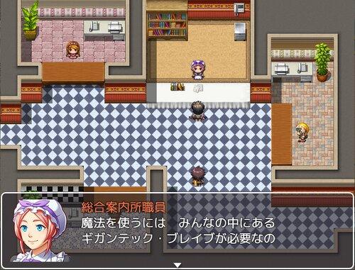 マホートフォン Game Screen Shots
