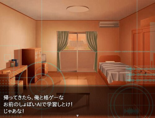 ボクはキミのロボット Game Screen Shot